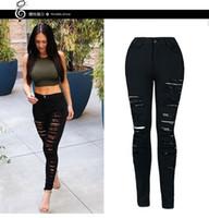 Europäische und amerikanische Straßenexplosionen für die Persönlichkeit -  Loch schlanke, selbstgezüchtete Jeans mit hoher Taille 6d35bbf48a