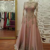 Элегантные платья выпускного вечера розовые золотые кружева Vestido de formatura мусульманский длинный рукав вечернее платье формальные вечеринки знаменитости платье qc1097