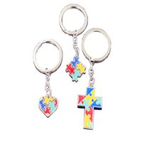 Enamel Puzzle Heart Cross Keychain Key Rings Hangbag Hangs F...
