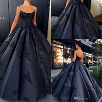 2018 Elegant Navy Blue Backless Evening Dresses Ball Gown Pl...