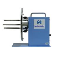 HSPOS 고품질 라벨 되감기 기계 자동 바코드 스티커 라벨 의류 태그 세척 라벨 되감기 HS-C6