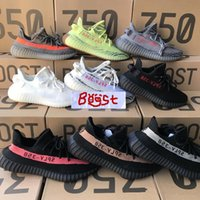 WITH RECEIPT BOX SOCKS SPLY 350 Boost V2 Kanye West Frozen C...