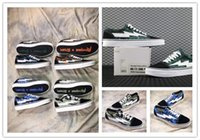 New Right Revenge x Storm Old Skool Black Camo Casual Shoes ...