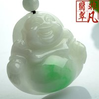 Certified Natural Grade A Jade jadeite Carved Happy Buddha P...