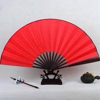 Большой DIY пустые складные ручные вентиляторы персонализированные бамбуковые китайский вентилятор фанат изобразительного искусства программы свадебный шелковый вентилятор белый красный черный золотой