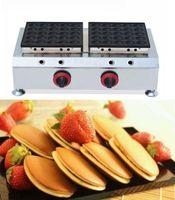 Ticari Gaz dorayaki Makinası Çift Plaka Kek Yapma Makinası Yapışmaz Muffin Makinesi Snack Makinesi Pasta Evi