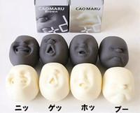 تنفيس الإنسان الوجه الكرة مكافحة الإجهاد الكرة من التصميم الياباني تساو مارو Caomaru أبيض أسود مضحك الضغط لعبة هدية
