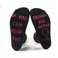 Унисекс пары носок если вы можете прочитать это Принесите мне бокал пива вина Юмор слова повседневные носки 7 цвет доступен Eur 36 -43 Бесплатная доставка