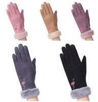 Suede Womens Gloves Touch Screen Gloves Soft Wrist Bow Mitte...