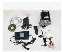 MY1020Z 600W 36V DC 모터, 전기 자전거 변환 키트, 조명 전기 세발 자전거 키트, 전자 스쿠터 엔진 변환 키트