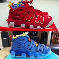 With original box AAA+ quality Scottie Pippen Lightning Doer...