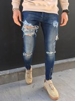 EU Style Street Jeans Mens Rap Punk Hiphop Ripped Draped Jea...