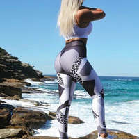Sexy Leopard White Yoga Sweat Pants Workout For Women Sport ...