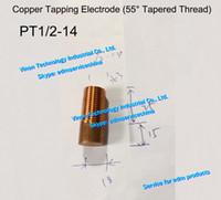 (5PCS) BSPT 1/2-14 النحاس الخيط الكهربائي (55 درجة تفتق) الملعب 1.814، edm شرارة مصدقة القطب النحاس، البريطانية أنبوب الخيط الكهربائي 1 / 2pt