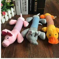Популярная собака кошка забавный флис прочность плюшевые игрушки писк жевать звук игрушка подходит для всех домашних животных слон утка свинья плюшевые игрушки