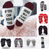 7 Colors Big Children Letter Socks IF you can read this Wome...
