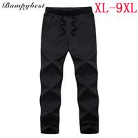 Pantalon Sportswer mâle Grande taille 6XL 7xL 8XL Section mince 9XL Bumpybeast Couleur solide Noir Bleu Spring Summer Summer Pantalon 9527