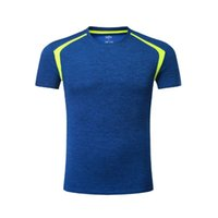 2017 Short Sleeve Survetement Men' s Sport Running Shirt...