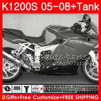 Тело для OEM K-1200S K 1200 S 05 10 K1200 S 05 06 07 08 09 10 103 мм.59 K 1200S K1200S Silver Grey 2005 2006 2007 2008 2009 2009 2011