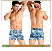 Summer Loose Quick- drying Beach Swim Shorts Mens Swimsuit, it...
