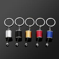 인기있는 기어 노브 키 체인 기어 시프트 기어 스틱 박스 메탈 키 체인 Keyfob 자동차 키링 5 색 있음
