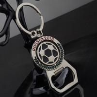 كأس العالم لكرة القدم المفاتيح الإبداعية التميمة فتاحة زجاجات معدنية الدورية كرة القدم مفتاح سلسلة الفتاحات قلادة الهدايا WX9-286