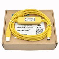 USBACAB230 Delta PLC Programação cabo USB para RS232 adaptador para USB-DVP ES EX EH CE SE SV Cabo Série SS