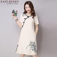 Robes de style oriental qi pao court cheongsam robe qipao moderne robe femme moderne chinois AA1081