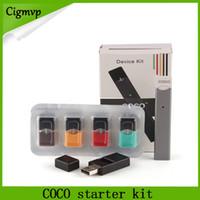 Коко ручка для курения ультра портативный Vape ручка пустые стручки 4 стручки 400 мАч стартовый комплект для пара стручки картридж испаритель бесплатно DHL