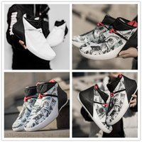 2018 New Arrival Russell Westbrook WHY NOT ZERO One 1 Men&#0...