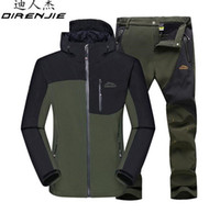 DIRENJIE Winter Male Outdoor Jacket Hiking Camping Sports Wa...