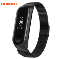 New Milanese Loop Band Stainless Steel For MiBand 3 Xiaomi W...