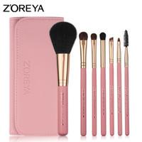 ZOREYA مجموعة فرش مكياج مكونة من 7 قطع من Pony Hair Cosmetic Set مع حقيبة جلدية باسم Fashion Woman Basic Brush Brush Kit