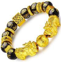 XJ001HouHui Feng Shui Obsidian Bead intagliato a mano Mantra Golden Metal Pi Xiu Pi Yao Braccialetto