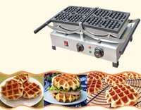 Stainless Steel Commercial Industrial Belgian Rotating Waffle Maker Electric Rotating Waffle Making Machine For Sale LLFA