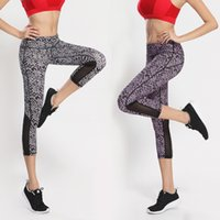 Women Lady High Waist Sport Pants Elastic Waist Band Quick D...