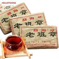 Preferencia 250g de Yunnan viejo Banzhang comprimido Antiguo Puer ladrillo madura Puer Orgánica Negro Natural Pu'er ladrillo viejo árbol Puer cocido