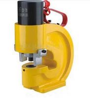perforateur hydraulique ch-70 et pompe électrique