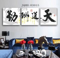Modern living room decoration painting hall murals room hang...