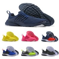 2018 New Designer Presto 5 Ultra QS BR Breathe Running Sport...