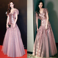 2018 New Free Shipping Stars With Sequins Prom Dresses Bean ...