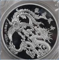 Dettagli circa 99,99% Cinese Shanghai Mint AG 999 5 once Zodiac Silver Coin ~~~ Dragon Phoneix