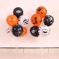 100pcs Color Mixing 12- Inch Halloween Decorative Balloons Gh...