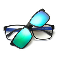 Include Frame Polarized Clip On Sunglasses Men Magnetic Clips Night glasses drive TR90 optical Glasses Frames 1641