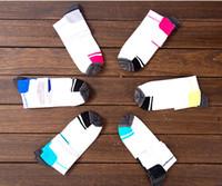 Calzini a compressione del piede per speroni plantari Pain Sport Correre Escursionismo Calzino da ciclismo per uomo e donna Formato libero 6 colori geometrici