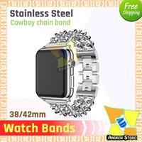5Pcs Cowboy Kette Band für Apple-Uhr 1 2 3 42mm 38mm Armband Band für iwatch 4 40mm 44mm Kostenlosen Versand