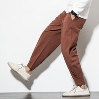 2018 Autumn Winter Chinese Style Loose Men' s Trousers L...