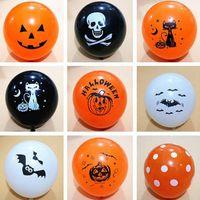 12 дюймов Хэллоуин тыква латекс баллоны тыква летучая мышь призрак Хэллоуин декор оранжевый черный воздушные шары поставки партии декор реквизит