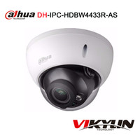 Dahua h. 265 4MP ip camera IPC- HDBW4433R- AS Replace IPC- HDBW4...