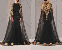 Black Arabic Muslim Evening Dresses Tulle Cloak Gold and Bla...